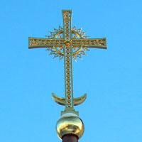 Religiöses